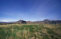 Sur Mesure en Islande : Voyage au centre de la terre